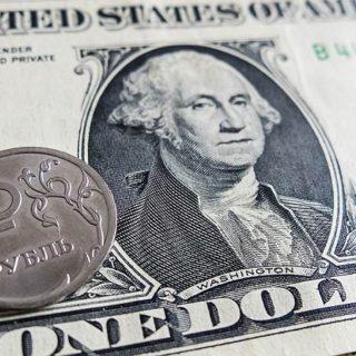 Прогноз курса доллара на 2020 год
